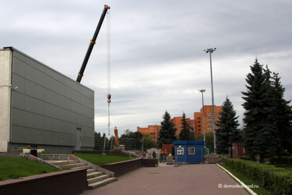 Реконструкция площади в Домодедово