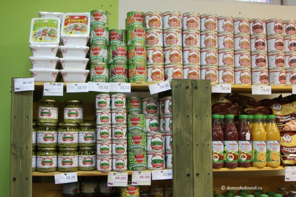 Социальный магазин продуктов в Домодедово