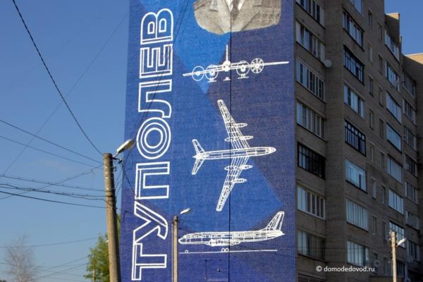 Граффити в микрорайоне Авиационный