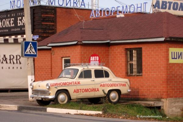 Реклама авто на Корнеева