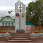 Монумент памяти чернобыльцам