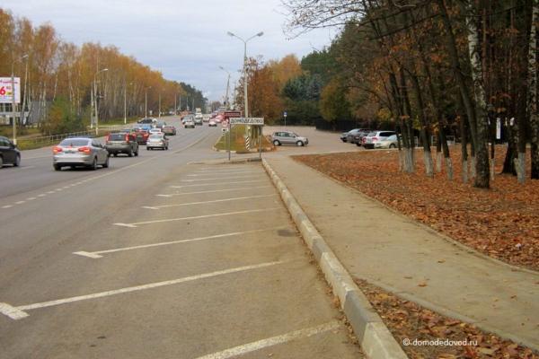 Парковка около парка