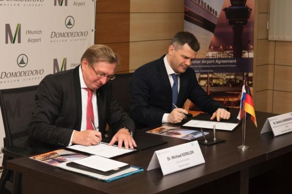 Подписание соглашения о партнерстве