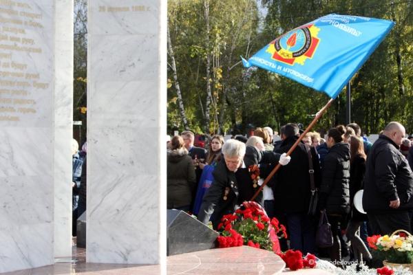 Открытие памятного монумента ликвидаторам последствий аварии на Черно- быльской АЭС, радиационных катастроф иядерных испытаний