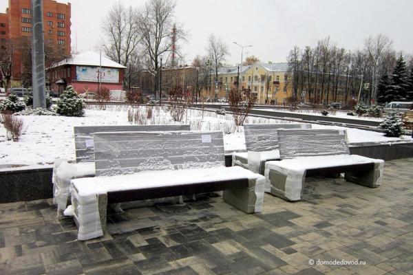Реконструкция площади 30-летия Победы