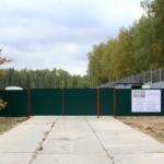 Новый торговый центр построят в Домодедово