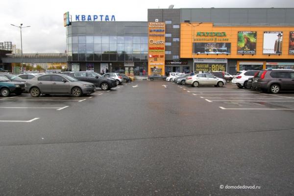 Платная парковка у ТЦ «Торговый квартал»