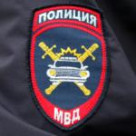 ГИБДД полиция МВД