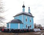 В Домодедово освятили храм