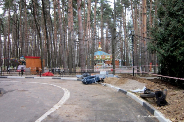 Парк «Ёлочки»