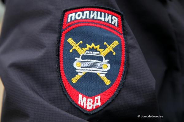 Полиция. ГИБДД. МВД