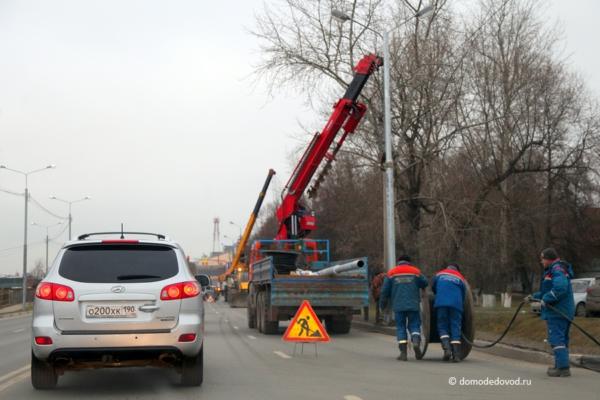 Замена фонарей на Каширском шоссе
