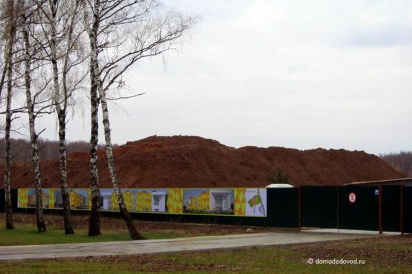 Строительство торгового центра на выезде из Домодедово