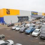 Гипермаркет «Лента» в Домодедово открылся. Фото