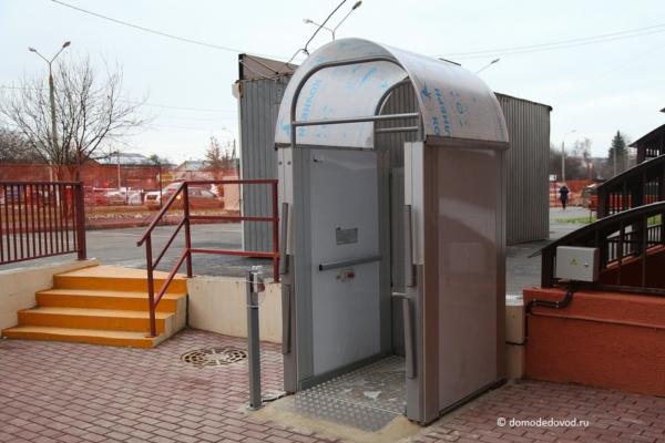 Лифт для маломобильных граждан