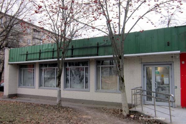 Здание аптеки на Советской