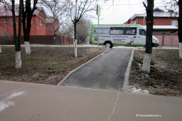 Тротуарчик