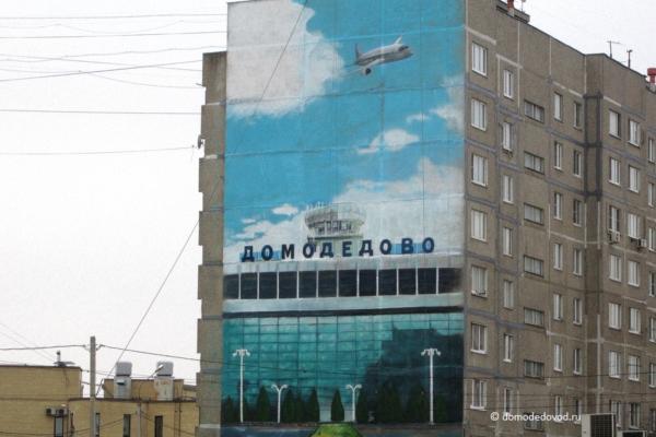 Панно Советская, 19