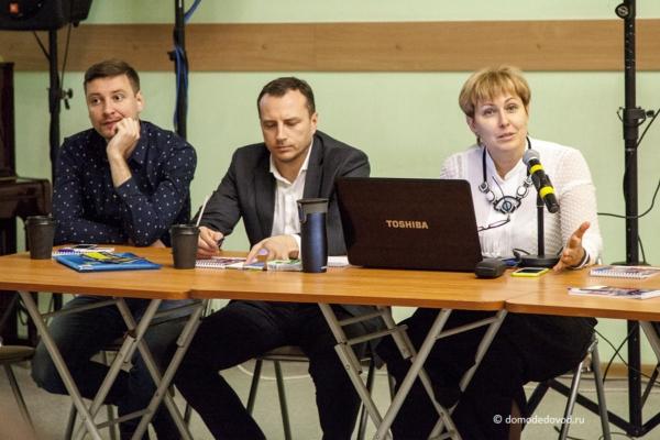 Специалисты аэропорта Домодедово