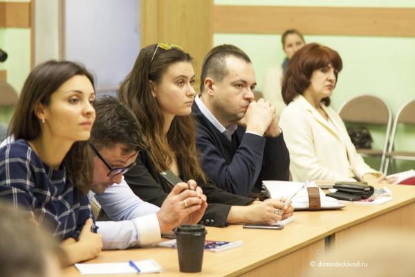 Домодедовские предприниматели и представители организаций