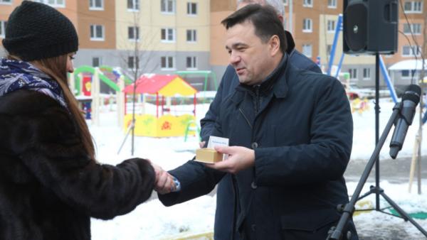 Очередные дольщики Южного Домодедово получили ключи