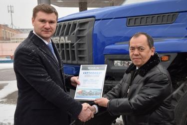 Новый грузопассажирский автомобиль «Урал NEXT»