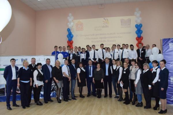 Чемпионат «Молодые профессионалы» в колледже «Московия»
