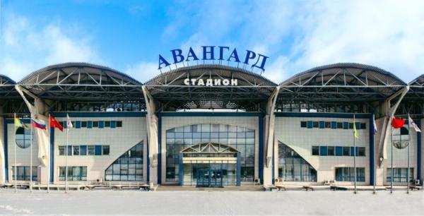 Стадион «Авангард»