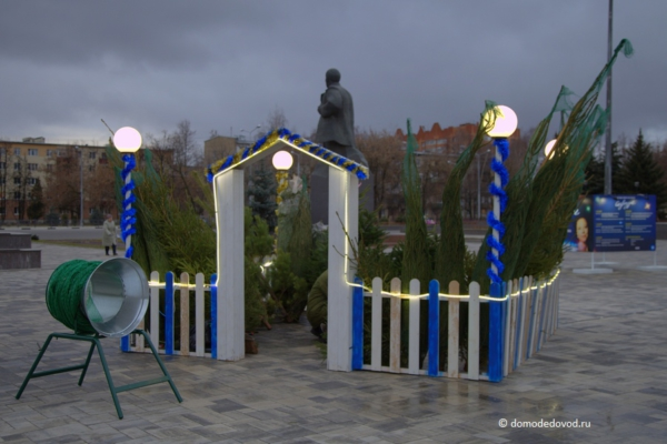 Домодедово. Фестиваль«Созвездие»