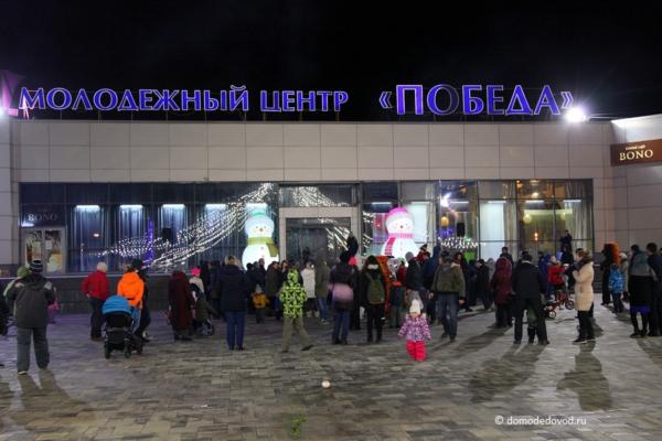 Фестиваль «Созвездие». Вечер