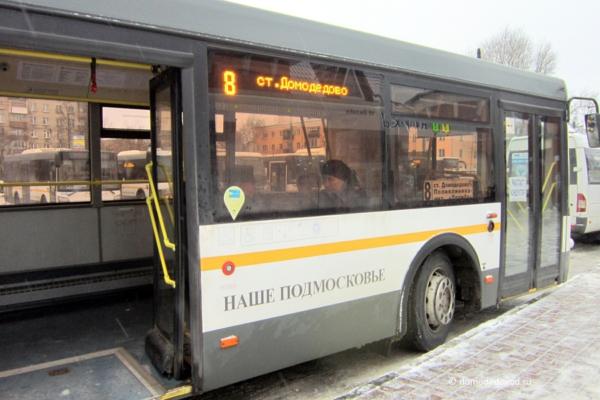 Автобус №8. Домодедово