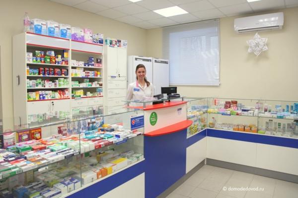 Государственная аптека