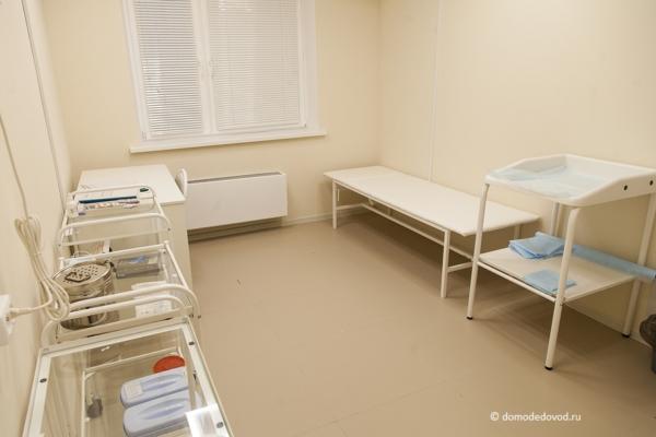 Медицинский центр «Инстамед». Кабинет вакцинации