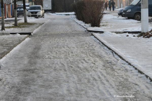 Дорога к парку