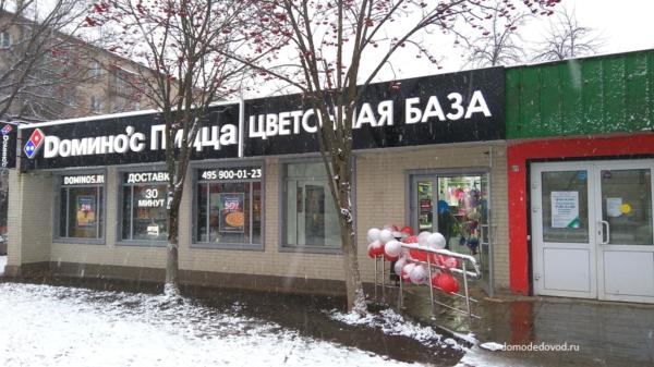 Бывшее здание аптеки на Советской