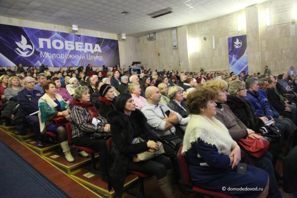 Отчет руководителя теротдела микрорайона Центральный