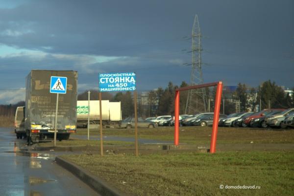 ЖК «Домодедово Парк». Большой обзор (35)