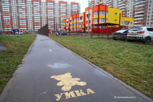 ЖК «Домодедово Парк». Большой обзор (15)