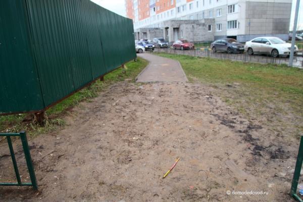 ЖК «Домодедово Парк». Большой обзор (14)