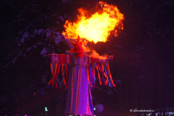 Сжигание чучела Масленицы
