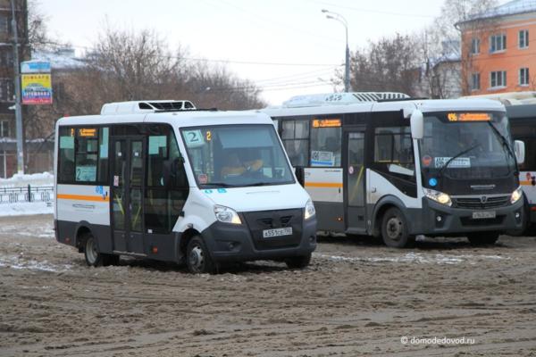Привокзальная площадь Домодедово