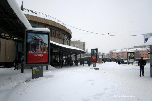 Автовокзал Домодедово