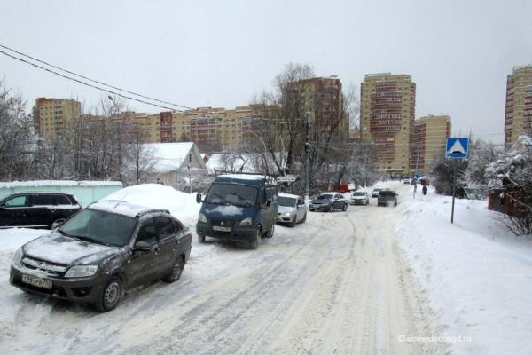 Домодедово, улица Больничная