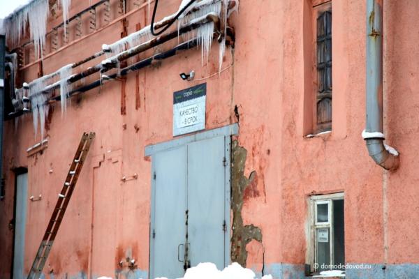 Домодедовский Завод Металлоконструкций — Метако