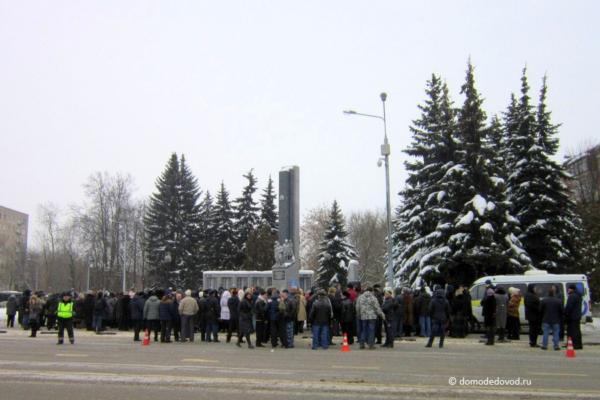 Митинг, посвящённый Дню памяти о россиянах, исполнявших служебный долг за пределами Отечества