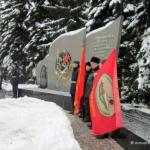 Митинг памяти о россиянах, исполнявших служебный долг за пределами Отечества