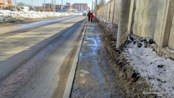Тротуар на Кирова