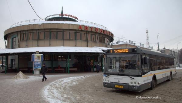 Автобус и автовокзал в Домодедово
