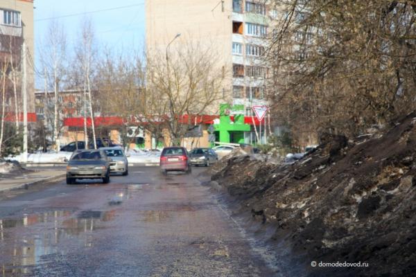 Домодедово, улица Талалихина
