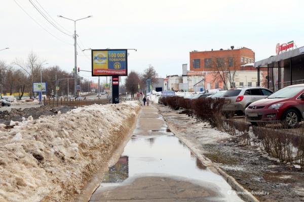 Домодедово, Каширское шоссе